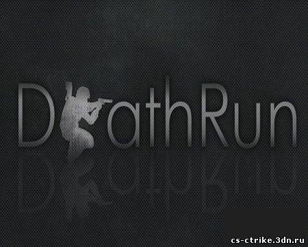 DeathRun AMX [GEO]
